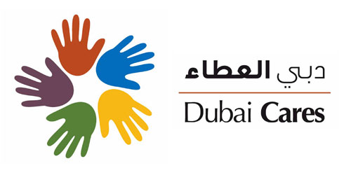 Dubai Cares unveils two new programmes in Rwanda
