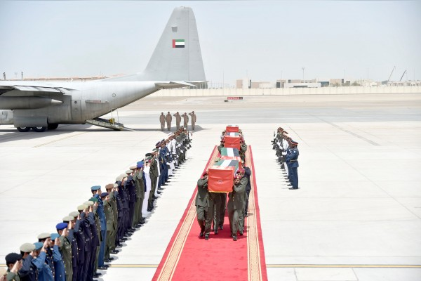 Four Emirati helicopter crash soldiers laid to rest