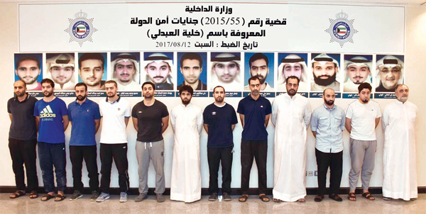 Kuwait reveals names of arrested convicts
