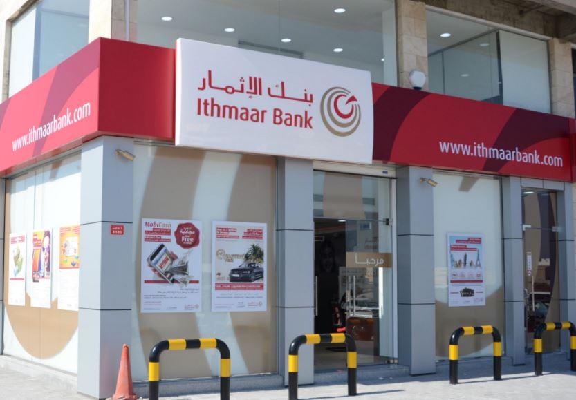 Ithmaar Bank posts BD4.38m net profit