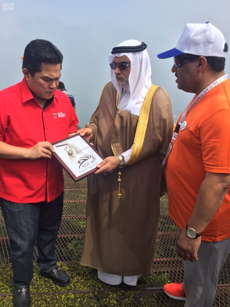 Saudi Deputy King conferred with AASF gold medal