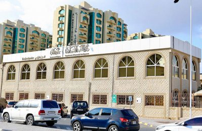 Ajman DED launches new issuance procedure