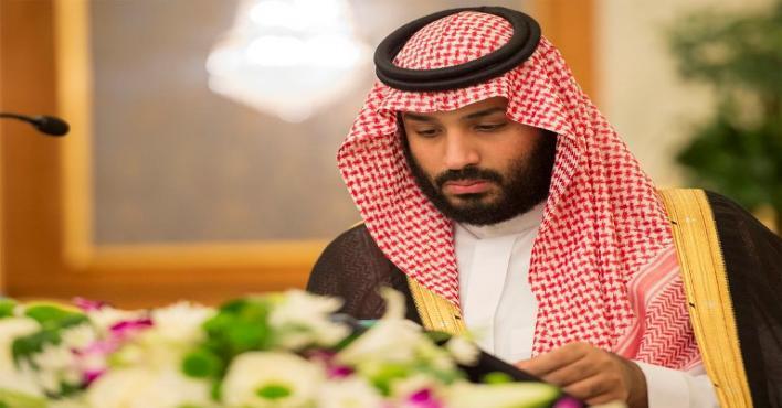 Saudi establishes entity to regulate military industries