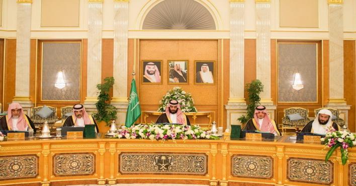 Saudi Cabinet to convene on Tuesdays, instead of Mondays