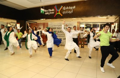 Abu Dhabi airport marks Pakistan, India Independence Days