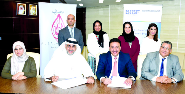 Al Salam Bank signs training accord