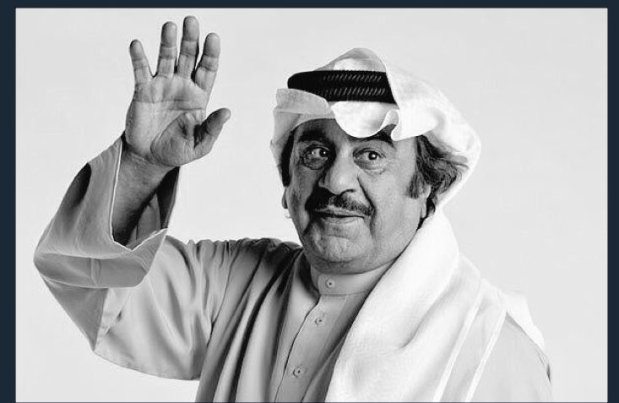 More than 60 Bahrainis heading to Kuwait for funeral of actor Abdulredha