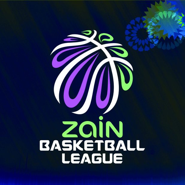 Zain and BBA unveil new logo and plans