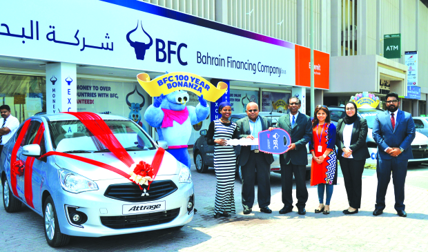 Car joy for BFC draw winner