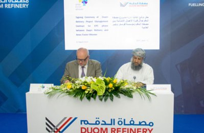 Duqm Refinery inks project contract with Amec Foster