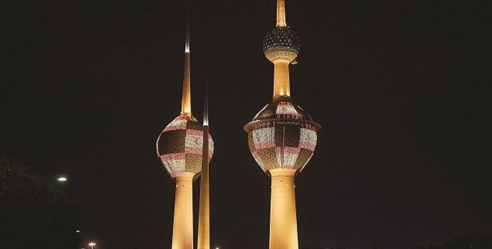 Kuwait Towers lights up with Spanish colours