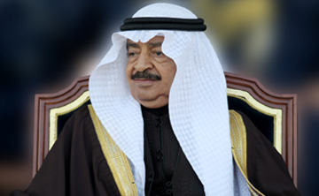 Tribute paid to Bahrain's Premier for supporting voluntary work award