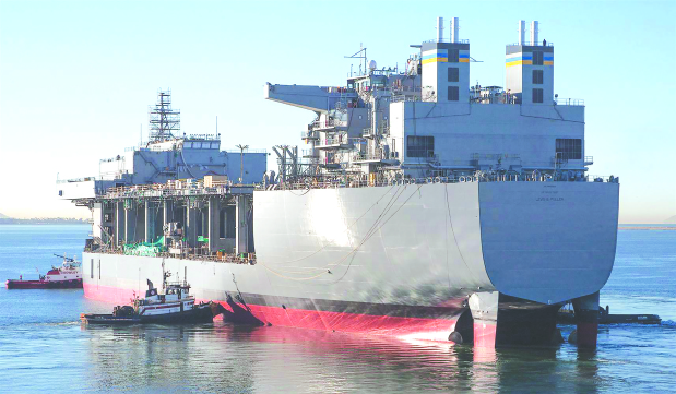 New warship to step up maritime security
