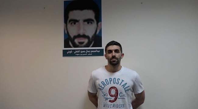 Kuwait police arrest 14th runaway convict indicted in 'Al-Abdali cell' case
