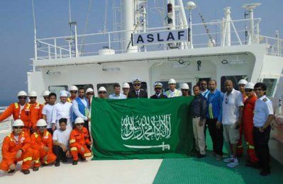 Bahri completes registration of Aslaf under Saudi fla