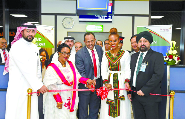Ethiopian Airlines resumes flights to Bahrain