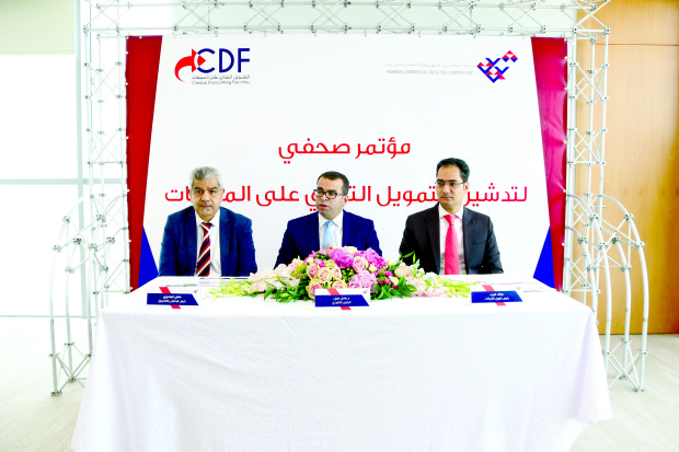 Bahrain Credit offers loan against cheque