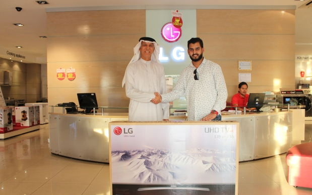 Chance to win great prizes with LG ACs
