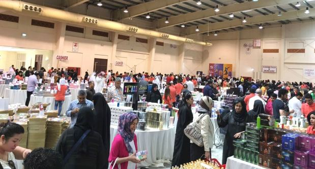 Top bargains at Al Hawaj Shopping Bazaar