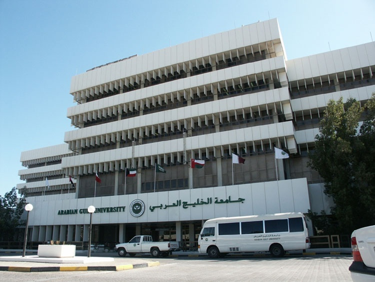 Arabian Gulf University ranked as top university in Bahrain