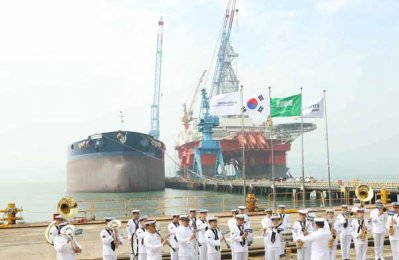 Bahri adds new vessel to VLCC fleet