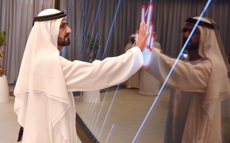 Dubai Ruler opens hi-tech service hub