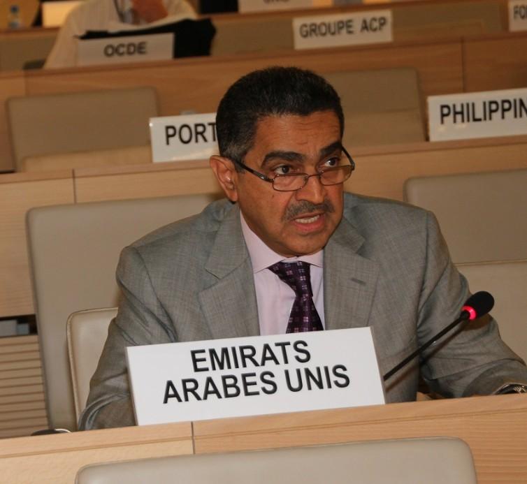 Qatari minister's statement condemned