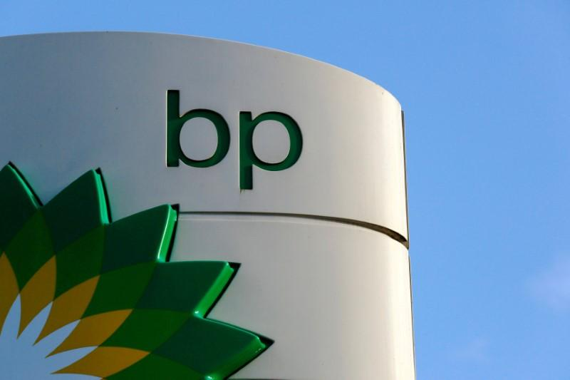 BP files for IPO of US pipeline assets