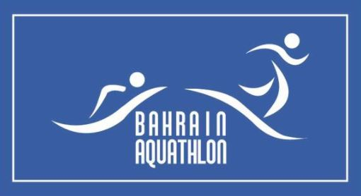 Bilad to host aquathlon