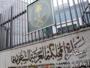 Alleged murder of a Saudi in Morocco denied