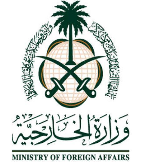 Saudi Arabia condemns twin bomb attacks in Iraq