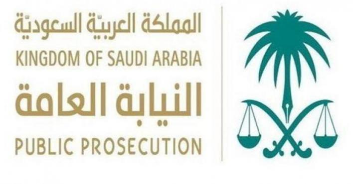 Saudi extradited 91 fugitives to their native countries