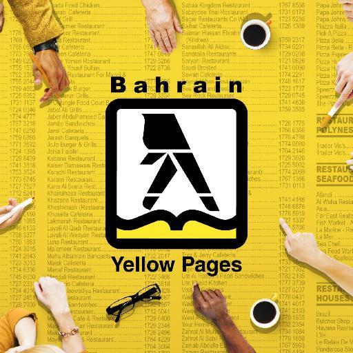 GDN Reader's View: Yellow page-turner