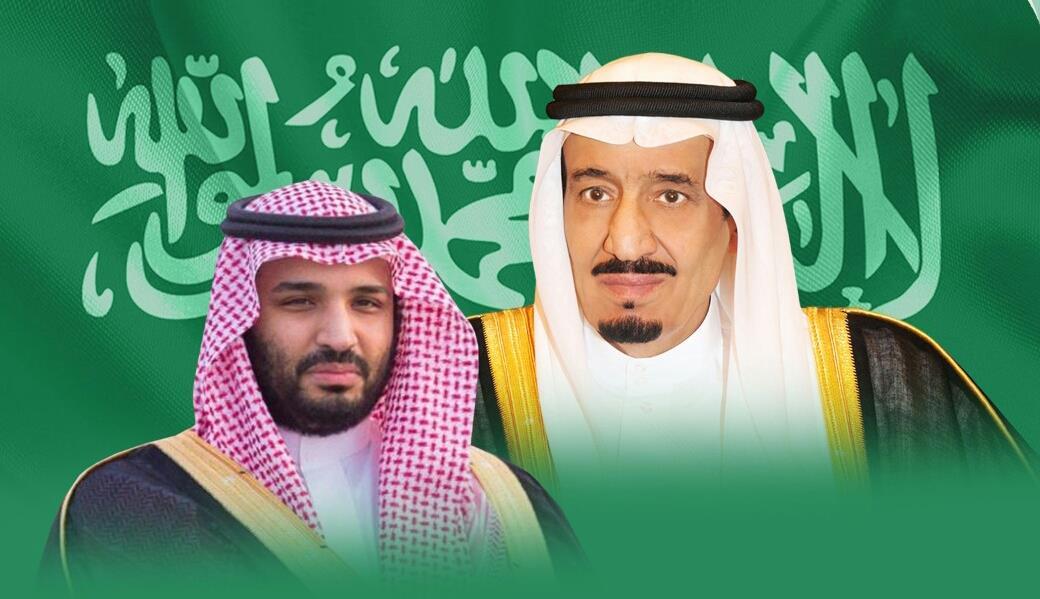Twitter celebrates 87th Saudi National Day