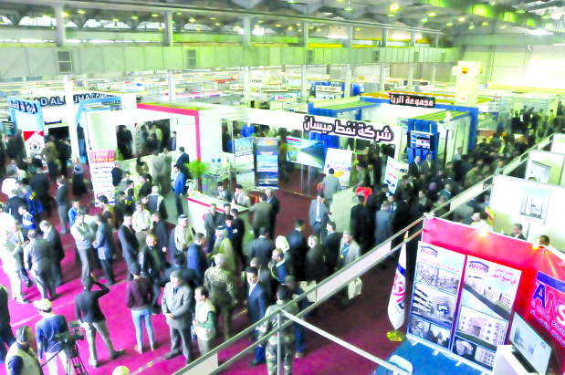 Kingdom set to take part in Iraq expo