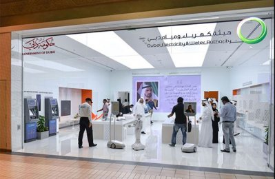 Dewa opens centre for customer happiness