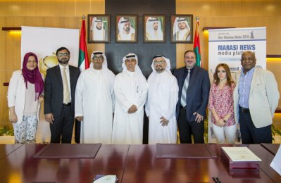 DMC inks deal with Tactics Maritime