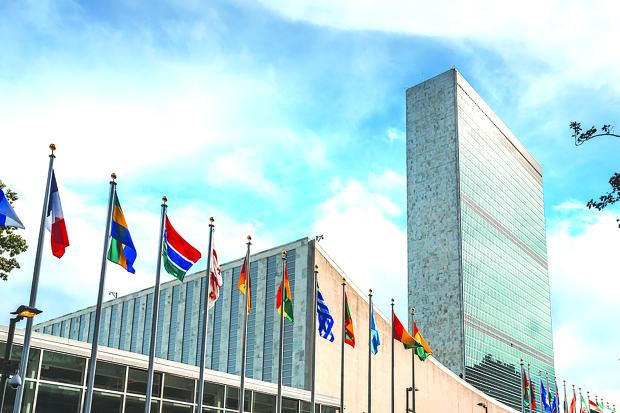 GDN Reader's View: Alternative to UN?
