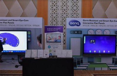 BenQ launches advanced solutions for education