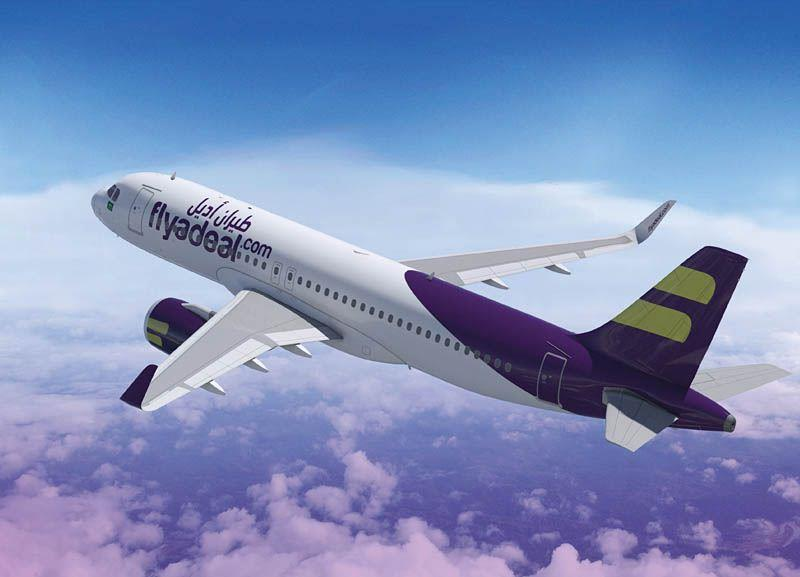 Women-only seats allocated on flyadeal flights