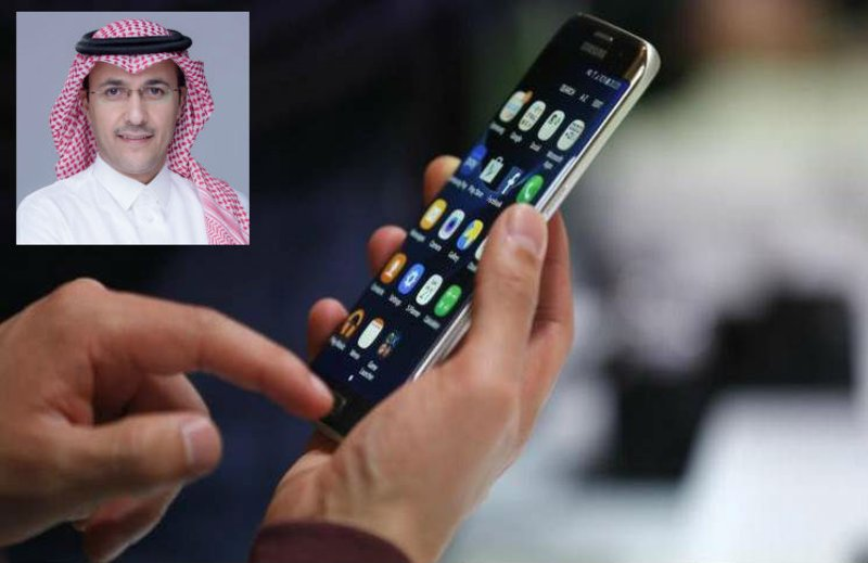 Saudi Arabia set to lift ban on internet phone calls