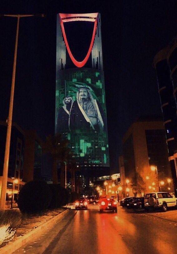 Kingdom Tower in Riyadh marks 87th Saudi National Day