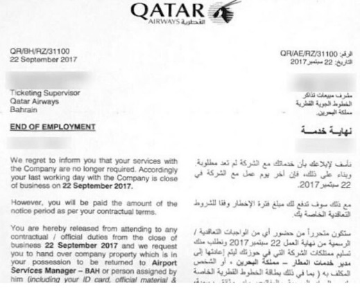 27 Bahrainis file unfair dismissal complaint against Qatar Airways