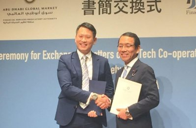 ADGM partners with Japan body for fintech