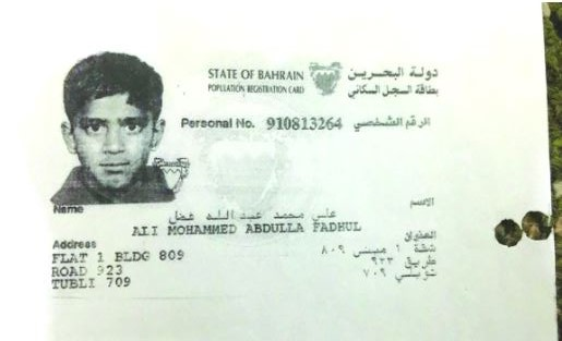 Citizenship plea by man who spent his entire life in Bahrain without passport
