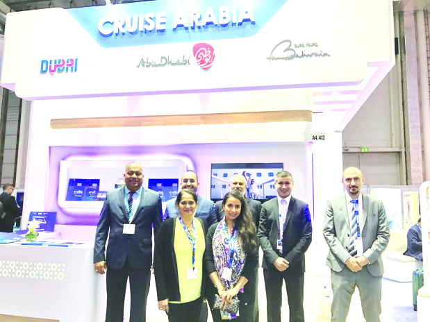 Bahrain attends key trade event