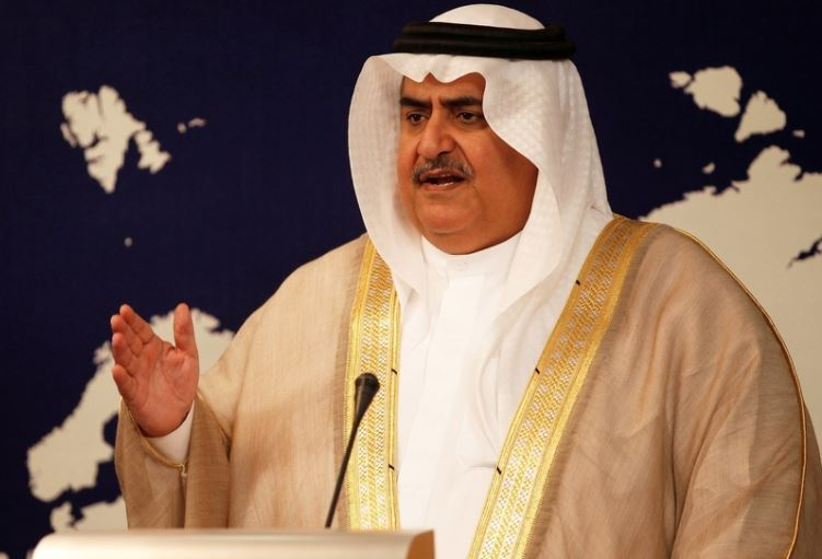 LIVE: Bahrain Foreign Minister Shaikh Khalid at United Nations General Assembly