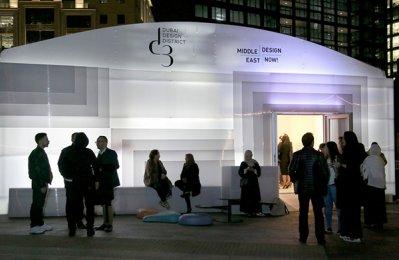 D3 showcases regional designs at London fest