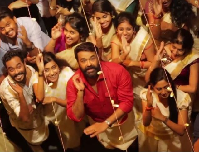 Mohanlal shakes a leg for famous 'Jimikki Kammal' song in his own style