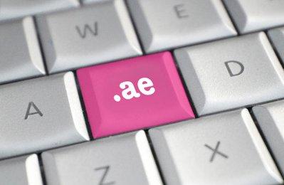 UAE Business: Etisalat top registrar of  ae domain in H1